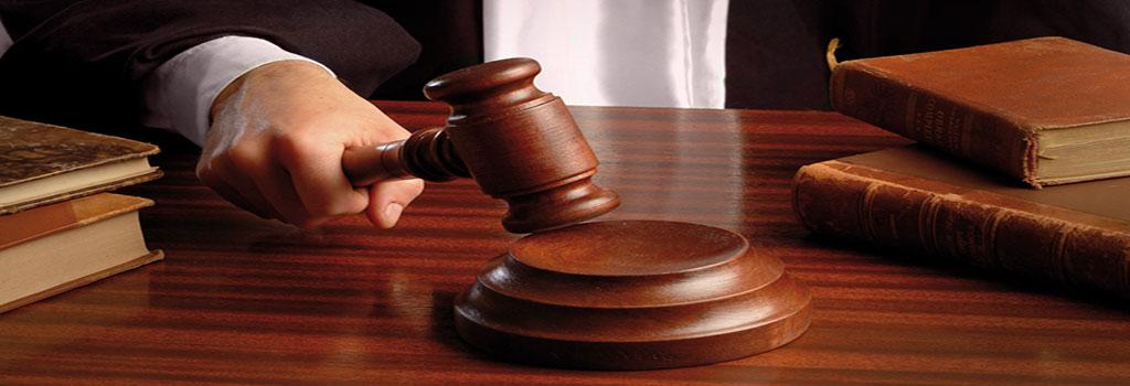مجتمع های قضایی