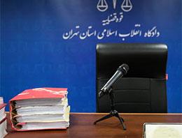 وکیل مصادره اموال دادگاه انقلاب